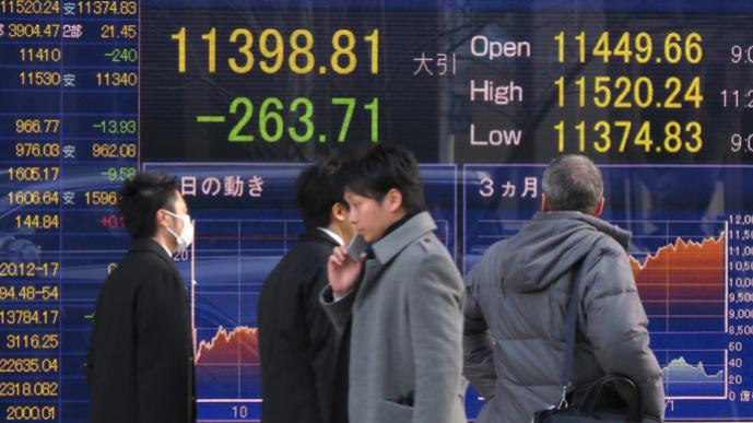 The News / Hottest-japan_finance.si.jpg