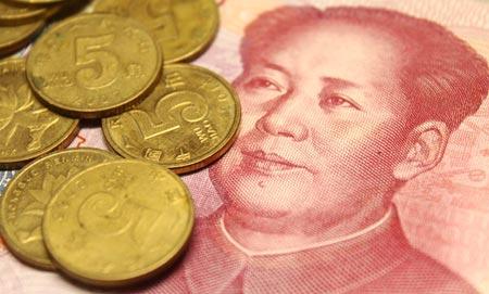 China December New Yuan Loans Miss Expectations-china1.jpg