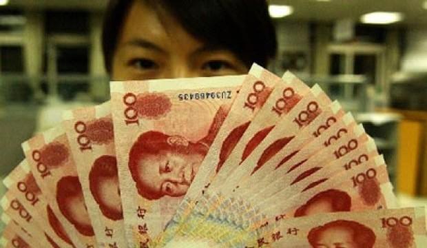 China December New Yuan Loans Miss Expectations-china2.jpg