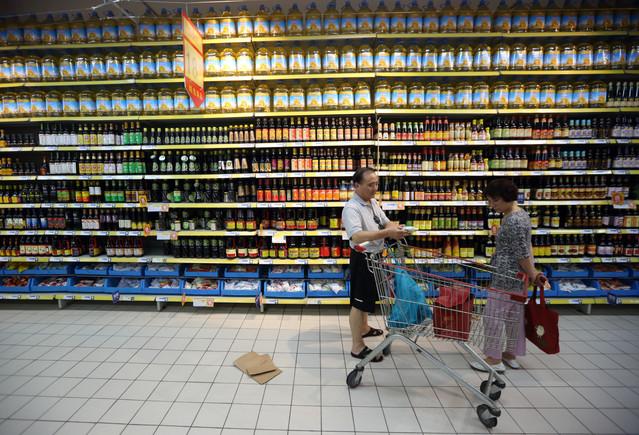China Inflation-china19_2.jpg