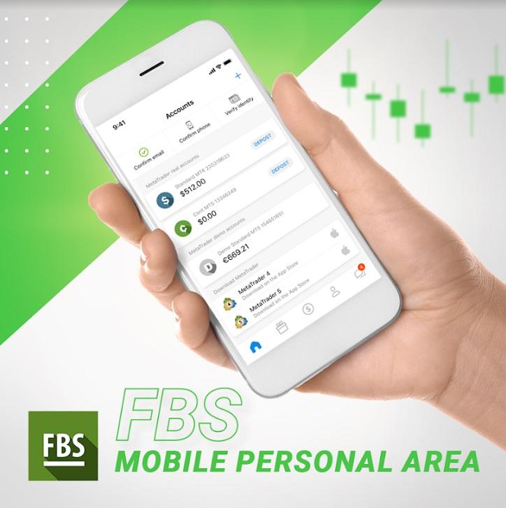 FBS - fbs.com-fbs-mobile-personal-area.jpg