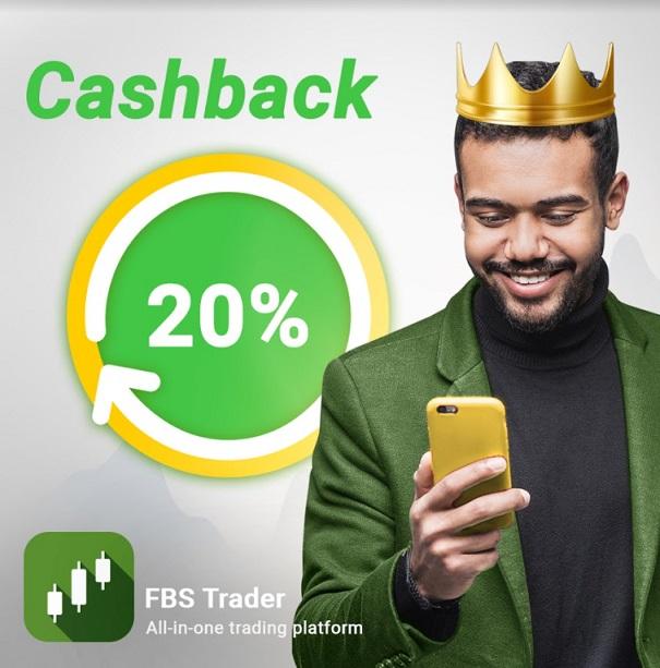 FBS - fbs.com-cashback-fbs.jpg