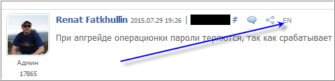 Metatrader 4 / WINDOWS 10-translate11.png