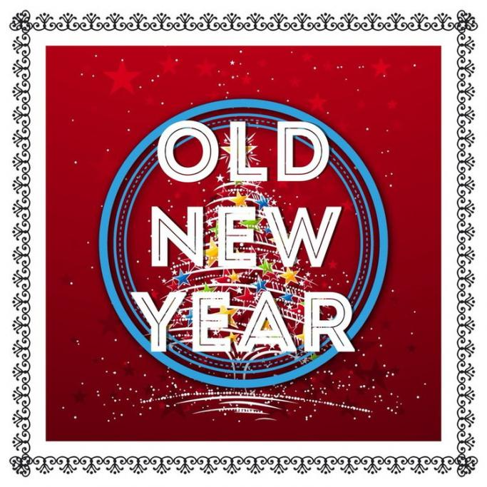 Name:  old-new-year.jpg